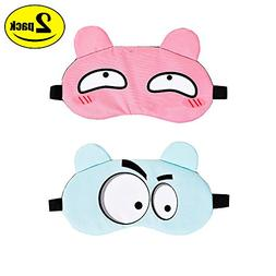 DKY Gel Sleep Eye Mask,Cold/Hot Therapy Gel Eye Mask For Sle