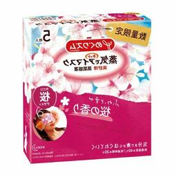 blossom disposable mask