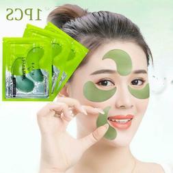 Collagen Eye Mask Hydrogel Eye Patch Pad, Beans Moisturizing