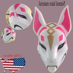 Fortnite Unisex Fox Drift Skin Mask Cosplay Costume-sale Eye