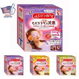 USA STOCK KAO MEGURISM Hot Steam Warm Eye Mask 12 Pads  Slee