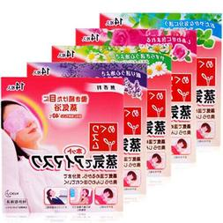 Japan Steam Hot Soothing Disposable Eye Mask 1pc NEW