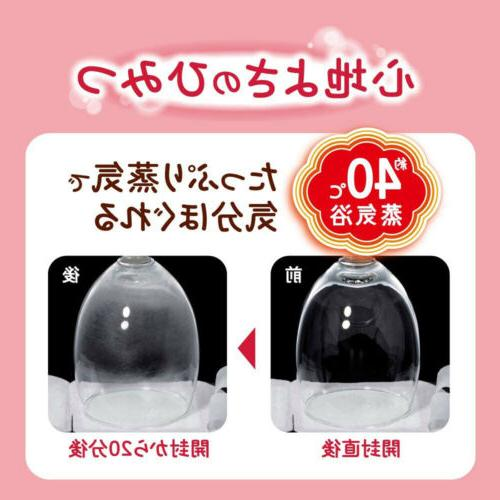 Kao Relaxed Steam Warm Eye Patch JAPAN 12Pcs/BOX US
