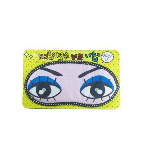 Ayygiftideas Plush Eyeshade Eyepatch Sleep Eye -Color