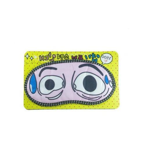 Ayygiftideas Plush Sleep Blinfold Eye Mask -Color