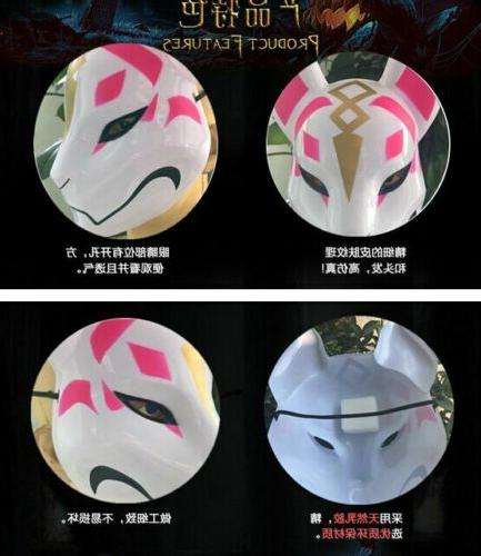 Fortnite Unisex Skin Mask Cosplay Costume-sale Eye USA