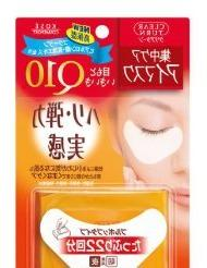 Kose Clear Turn Eye Zone Mask with CoQ10 - 22 sheets