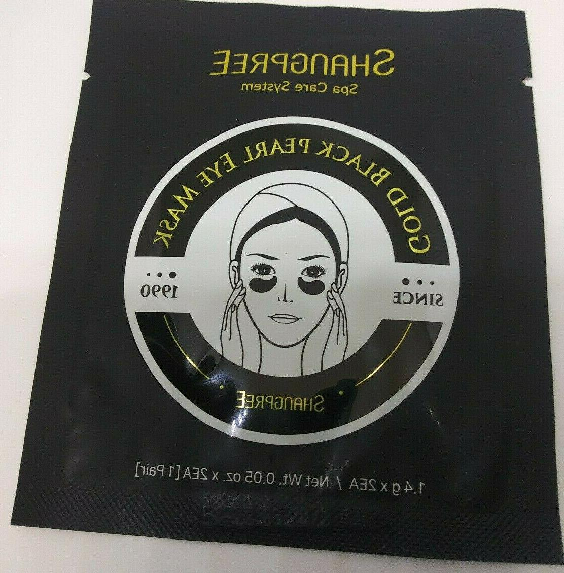 nip gold black pearl eye mask puffiness