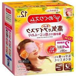 KAO Megurhythm Steam Warm Eye Mask Citrus New Formula 12 She