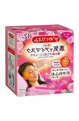 KAO Megurhythm Steam Warm Eye Mask Import from Japan 12pc pe