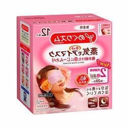 KAO Megurhythm Steam Warm Eye Mask Odorless New Formula 12pc