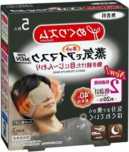 Kao Megurism Steam Warm Eye Mask FOR MEN Unscented 5 sheets